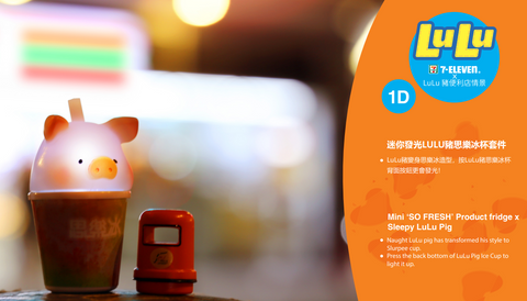 PRE-ORDER LuLu Pig x 7-ELEVEN - 1D Mini 'SO FRESH' Product fridge x Sleepy LuLu Pig