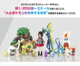 PRE-ORDER Pokemon Scale World - Galar Region - Allister & Mimikyu & Cursola [EXCLUSIVE]