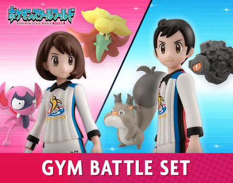 PRE-ORDER Pokemon Scale World - Galar Region: Gym Battle Set [EXCLUSIVE]