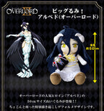PRE-ORDER Big Plush! - Overlord - Albedo [EXCLUSIVE]