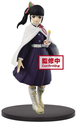 PRE-ORDER Demon Slayer: Kimetsu no Yaiba Figure Vol. 7 - B: Kanao Tsuyuri [2nd Release]