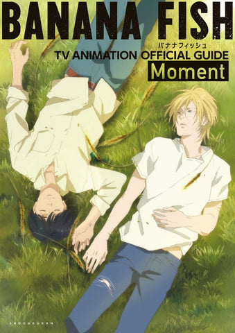 BACK-ORDER - BANANA FISH TV Anime Official Guide: Moment