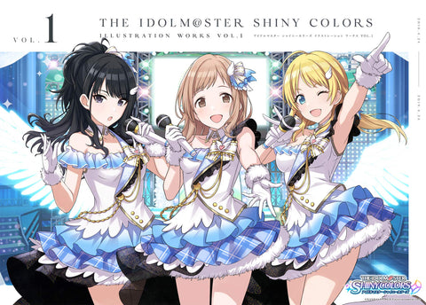 BACK-ORDER - THE IDOLM@STER: Shiny Colors - Illustration Works VOL.1