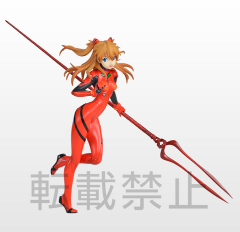 PRE-ORDER Evangelion: New Theatrical Edition PM FIgure - Asuka x Spear of Longinus
