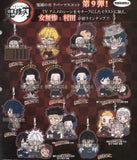 PRE-ORDER Demon Slayer: Kimetsu no Yaiba Capsule Rubber Mascot Vol. 9 [Set of 13]