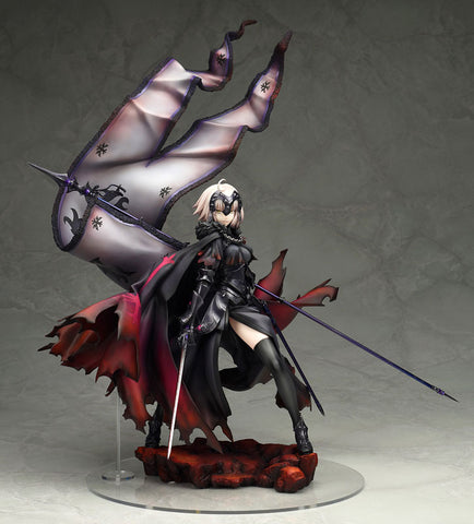 Fate/Grand Order - Avenger/Jeanne d'Arc Alter 1/7