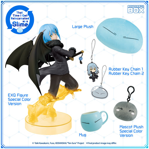 PRE-ORDER BANPRESTO BOX 06 - That Time I Got Reincarnated as a Slime [EXCLUSIVE]