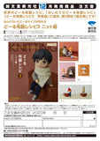 PRE-ORDER Creating in Nendoroid Doll Size: Clothing Patterns 3 (Knitted Clothes)