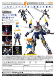 PRE-ORDER MODEROID - POP TEAM EPIC - Super Pipimi BARI Mode
