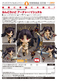 PRE-ORDER Nendoroid 904 - Fate/Grand Order - Archer/Ishtar [2nd Release] [EXCLUSIVE]