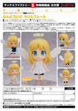 PRE-ORDER Nendoroid 1525 - Interspecies Reviewers - Crimvael