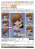 PRE-ORDER Nendoroid 345 - A Certain Scientific Railgun S - Mikoto Misaka (2nd Release) [PH2]