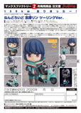 PRE-ORDER Nendoroid 1451 - Laid-Back Camp - Rin Shima: Touring Ver.