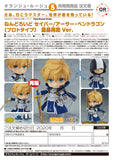 PRE-ORDER Nendoroid 842-DX - Fate/Grand Order - Saber/Arthur Pendragon (Prototype): Ascension Ver. (2nd Release)
