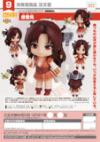 PRE-ORDER Nendoroid 1573 - Legend of Sword and Fairy 3 - Tang XueJian