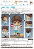 PRE-ORDER Nendoroid 563 - Haikyu!! Second Season - Toru Oikawa (3rd Release) [EXCLUSIVE]