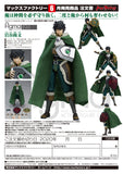 PRE-ORDER figma 494 - The Rising of the Shield Hero - Naofumi Iwatani [EXCLUSIVE]