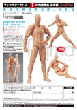PRE-ORDER figma archetype - next: he - flesh color ver. (3rd Release)