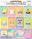 PRE-ORDER Sumikkogurashi - Fashion Show [Box of 8]