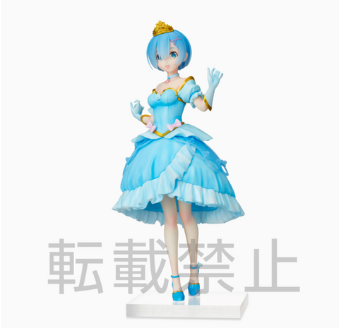 PRE-ORDER Re: Zero -Starting Life in Another World- SPM Figure - Rem: Pretty Princess Ver.