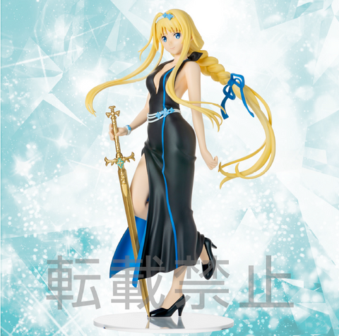 PRE-ORDER Sword Art Online Alicization LPM Figure - Alice: Ex-Chronicle Ver.