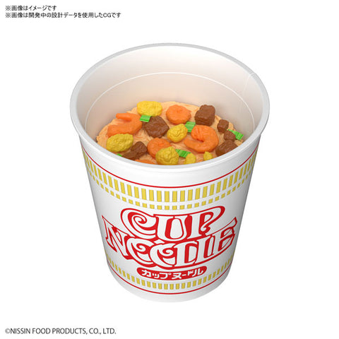 PRE-ORDER BEST HIT CHRONICLE - Cup Noodle 1/1