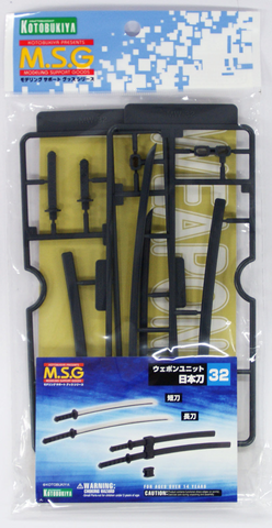 Modeling Support Goods Weapon Unit - #032 - Japanese Sword