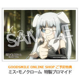 Nendoroid 406a - Miss Monochrome The Animation - Miss Monochrome [EXCLUSIVE]
