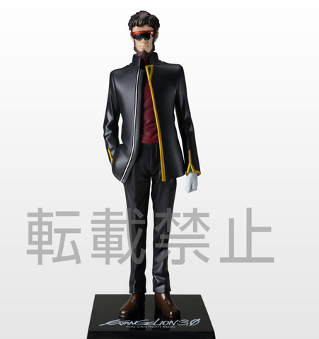 PRE-ORDER Evangelion: New Theatrical Edition PM FIgure - Gendo Ikari