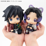 PRE-ORDER Lookup - Demon Slayer: Kimetsu no Yaiba - Giyu Tomioka & Shinobu Kocho Set [EXCLUSIVE]