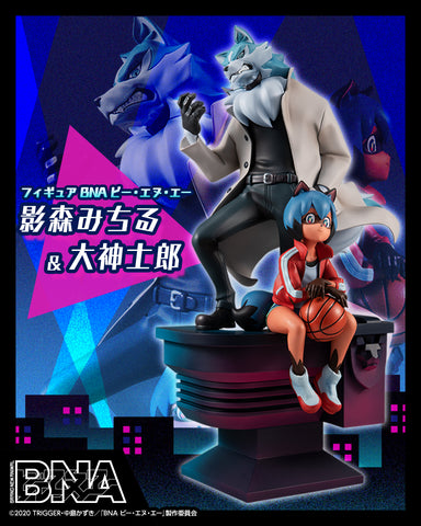 PRE-ORDER BNA: Brand New Animal - Michiru Kagemori & Shirou Oogami [EXCLUSIVE]