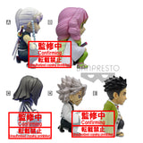 PRE-ORDER Demon Slayer: Kimetsu no Yaiba World Collectable Figure: Be in Front of Oyakatama Sama Vol. 2 [Set of 5]