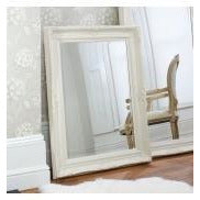 Cream french baroque wall mirror - Harrow