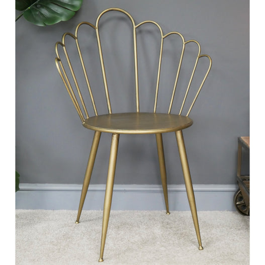 Antique Gold Art Deco Metal Fan Chair - Set of 2 Chairs (58 x 50 x 86cm)