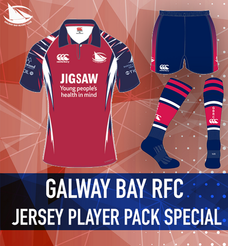 Galway Bay RFC Minis Player Jersey Pack