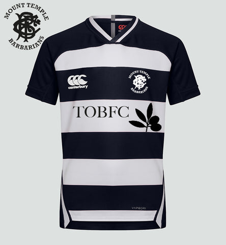 Mount Temple Barbarians Jersey supporting The Olive Branch for Children
