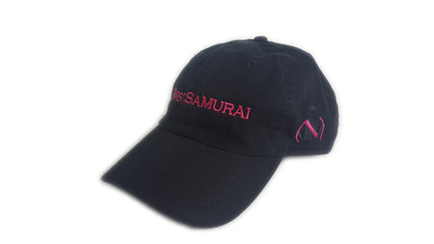 First Samurai Hat