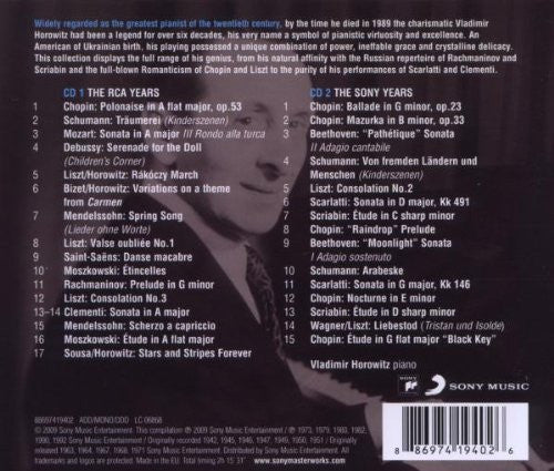 THE ESSENTIAL VLADIMIR HOROWITZ (2 CDs)