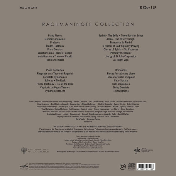 RACHMANINOFF COLLECTION - 33 CDs + 1 LP