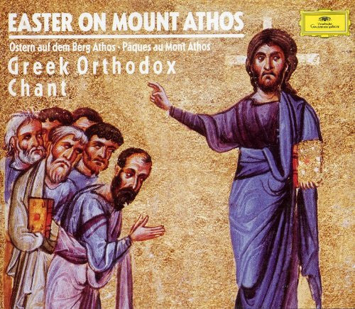 EASTER ON MOUNT ATHOS - GREEK ORTHODOX CHANT
