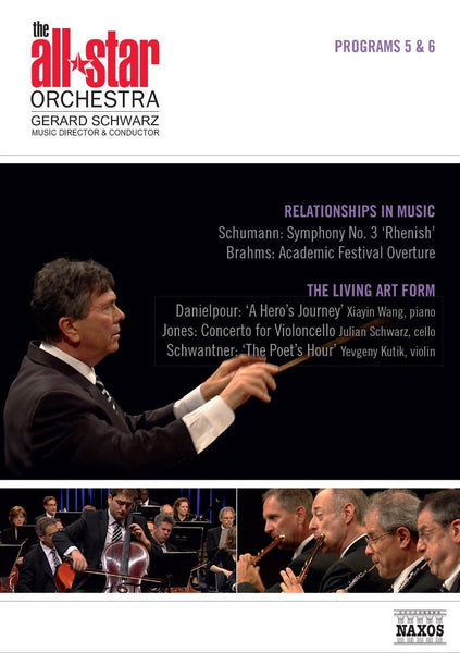 ALL-STAR ORCHESTRA (PROGRAM 5 - RELATIONSHIPS IN MUSIC): GERARD SCHWARZ; XIAYIN WANG; JULIAN SCHWARZ; YEVGENY KUTIK
