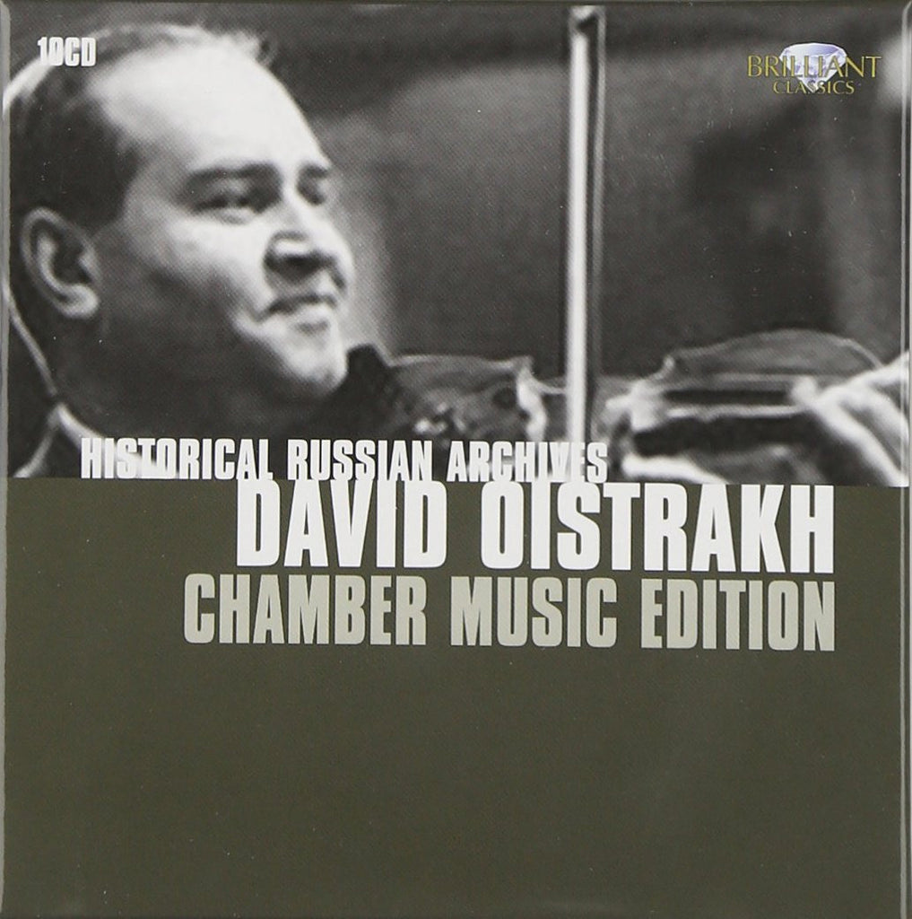 DAVID OISTRAKH - CHAMBER MUSIC EDITION (10 CDS)