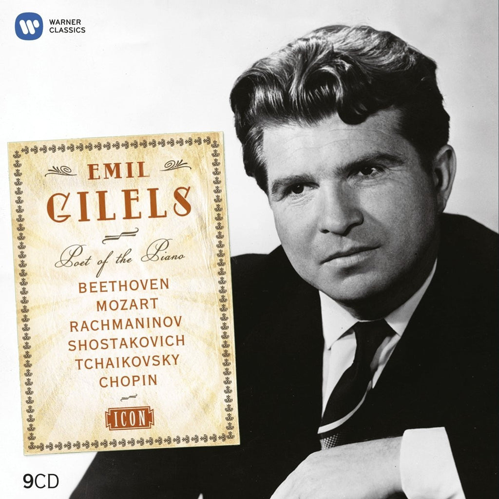 EMIL GILELS: Icon - The Complete EMI Recordings (9 CDs)