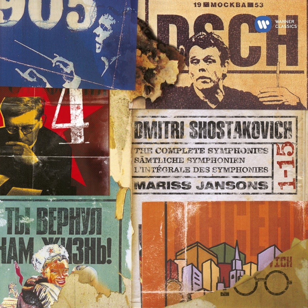 Shostakovich: The Complete Symphonies - Mariss Jansons (10 CDs)