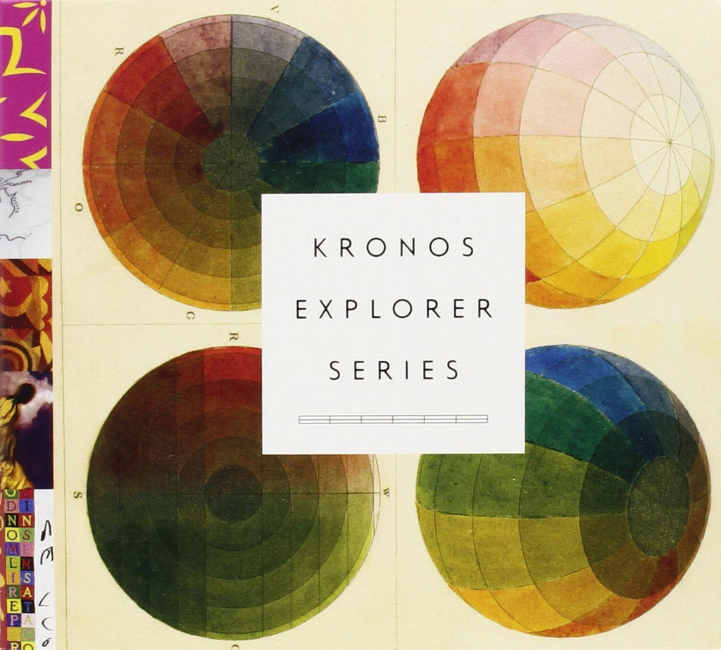 KRONOS QUARTET: Kronos Explorer Series (5CD)