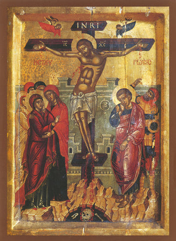 Crucifixion (Antique) - The Paschal Lamb