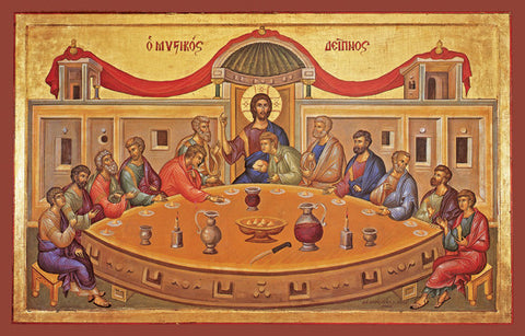 Mystical Supper Icon - The Paschal Lamb