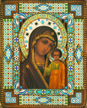 "Theotokos ""Kazanskaya"" - The Paschal Lamb"