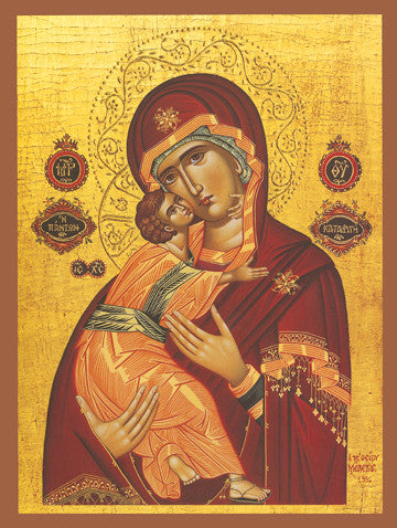 "Panagia ""The Refuge of All"" - The Paschal Lamb"