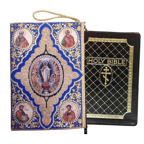 Tapestry bible cover - paschallambselect.com